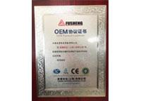 OEM协议证书