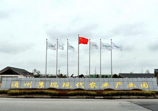 兆雪—上南通通州景瑞食物冷库工程