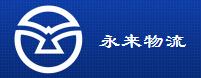 上海永来物流冷库工程冷水机组